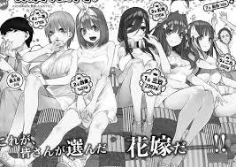 五等分の花嫁の7巻は漫画村やzipやrarで読めない?