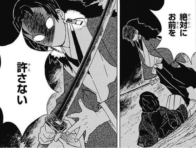 『鬼滅の刃』21巻無料で読むには?