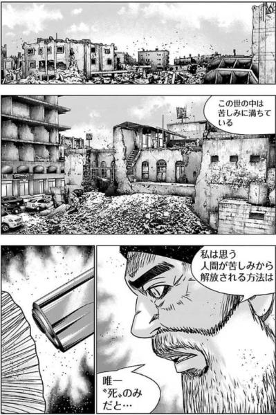 『バウンサー』10巻を無料で読むには?