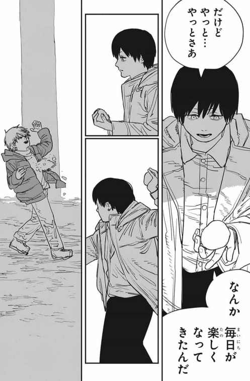 『チェンソーマン』漫画9巻を無料で読むには?