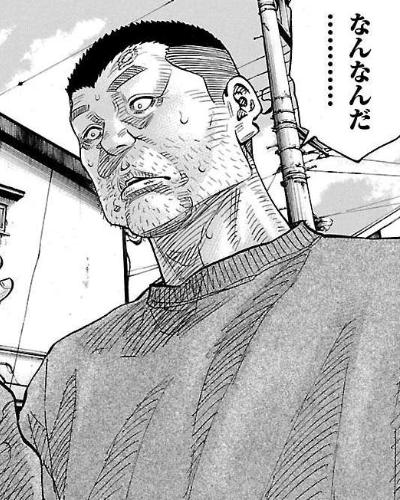 『鬼門街』漫画3巻を無料で読むには?