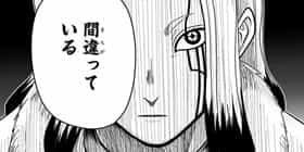 『マッシュル』漫画2巻を無料で読むには?