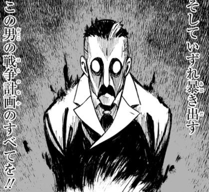 『SPY×FAMILY』漫画7巻を無料で読むには?